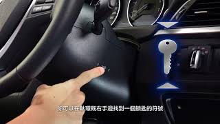 BMW X3 - Starting the Vehicle when the Key of Fob is Out of Battery