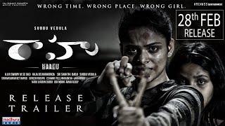 Raahu Movie Release Trailer | Subbu Vedula | AbeRaam | Kriti Garg | Madhura Audio