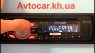 Видеообзор автомагнитолы Pioneer DEH-7300BT avtocar.kh.ua