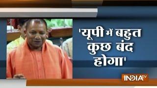 Yogi Adityanath takes a dig at Rahul-Akhilesh partnership in Lok Sabha