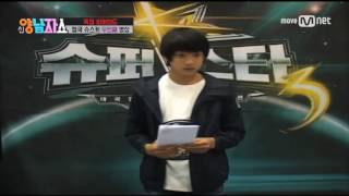 BTS Jungkook singing | JK's old audition video for SuperStar K