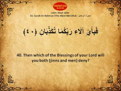 surah-ar-rahman---sh.-saud-al-shuraim---beautiful-quran-recitation-with-arabic-and-english.