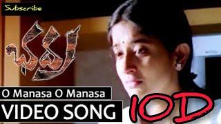 O Manasa O Manasa 10D Audio Song || Bhadra Telugu Movie 10D Audio Songs ||