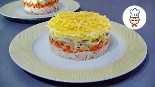 """Салат """"МУЖСКАЯ СЛЕЗА""""!!! Мужчины обрадуются такому салату. Salad """"MEN"""