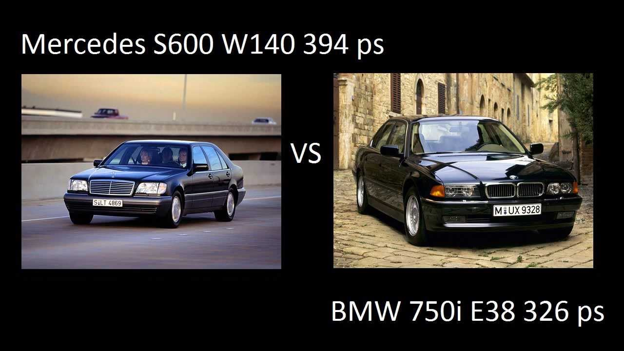 Benz s class w140 600sel or s600 m120 394 hp w140 information - Mercedes S600 W140 M120 Vs Bmw 750i V12 E38 M73 Acceleration Drag 0 250 Kmh Youtube