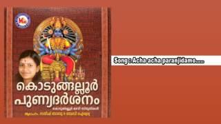 Acha acha paranjidamo - Kodungallur Punya Darsanam