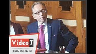 السفير الأسترالى: نصف كمية الفول التى يتناولها المصريين من بلدنا