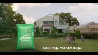 JSW Cement TVC 2017