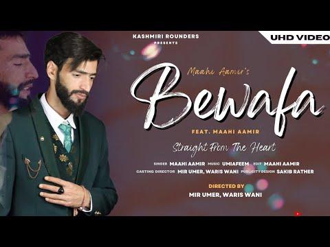 Download Bewafa Maahi Aamir   Umi A Feem Bewafa Sanam New Super Hit Hindi Song