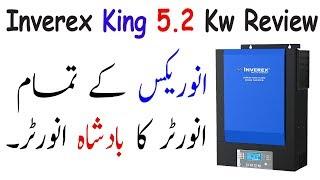 Intelligent Buffalo in Urdu