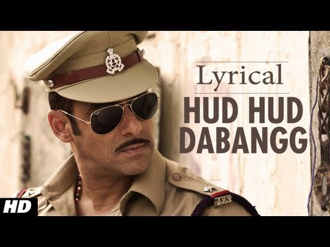 Hudd Hudd Dabangg Full Song  Dabangg | Lyrical Video | Salman Khan
