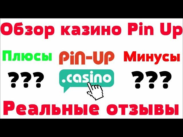 Video EJ92mk7Ud_s