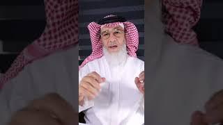 تعرف على اضطراب الهلع | البروفيسور عبدالله السبيعي | بث مباشر