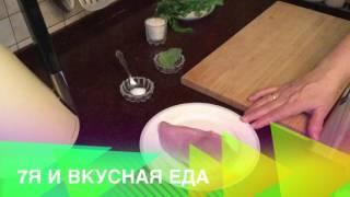 Диетический суп за 3 минуты. Диетическая еда. 7Я и Вкусная еда