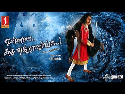 New tamil movies 2018 download hd 1080p | Tamilgun  2019-05-10