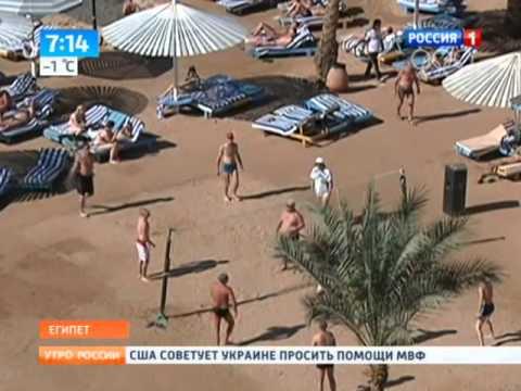 Российские туристы массово отказываются от путевок в Египет