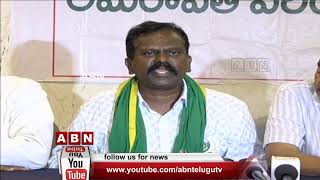 Amaravathi Parirakshana Samithi JAC Leaders Press Meet LIVE | ABN LIVE