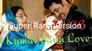Super Rare - Kumar Sanu Version - Julie Julie Johny Ka Dil Tumpe Aaya