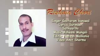Meri Reshma Chori || By Geetaram Kanswal || Garhwali Hit Song Of 2017