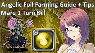 Brave Frontier Angelic Foil Farming Guide