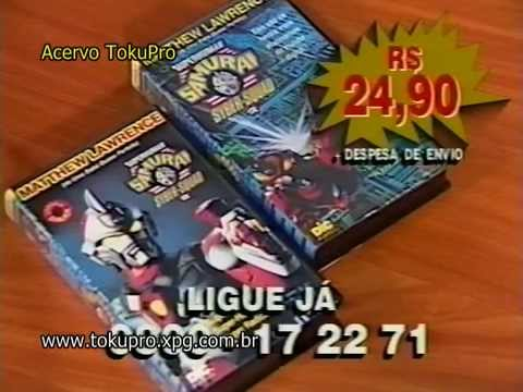 Propaganda Sato Company - Super Human Samurai em VHS