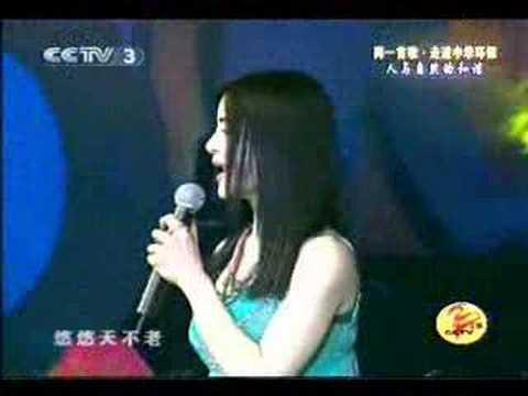 Qing Qing He Bian Cao - Live version