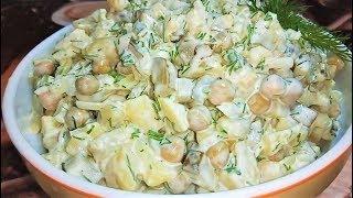 Вкусный Салат на ужин с Горошком и Солеными Огурчиками.