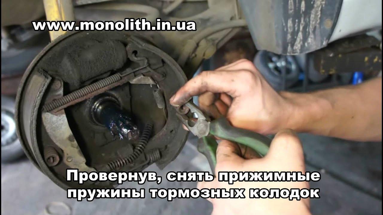 Замена задних тормозных колодок Hyundai Accent (Хендай) 13
