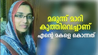 shamna thasneem mbbs ceftriaxone injection   kalamassery medical college ernakulam