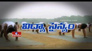 History of Korukonda Sainik School - Vizianagaram | HMTV Special Focus