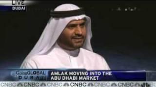 Nasser Alshaikh - Amlaks Growth Strategy CNBC America