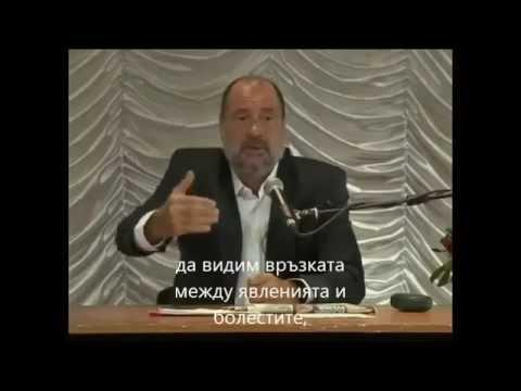 Sergey Lazarev | For Who i Wrote My Books (Bulgarian)