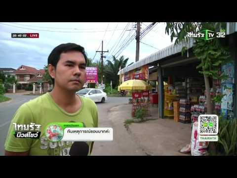 พิสูจน์ภาพชายหัวขาด | 23-05-59 | ไทยรัฐนิวส์โชว์ | ThairathTV
