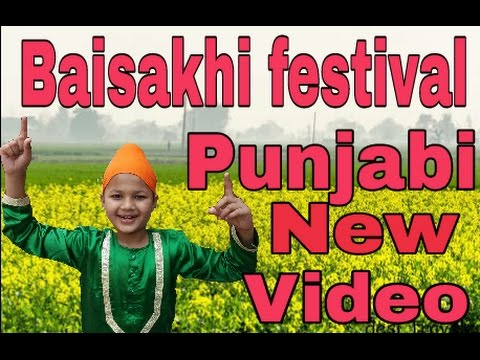 Baisakhi 2017 Video || Vaisakhi video || Punjabi festival video || best punjabi video ||