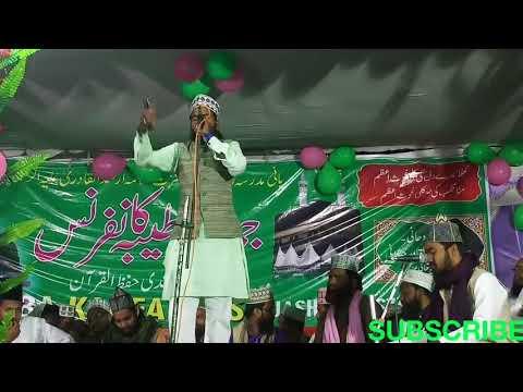 Wasim khurmabadi naat in jalsa madarsa Gousul wara Gaira nuaav