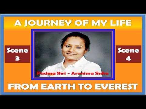 Std 11 English Sec Lang -Chapter -1 - A Journey Of My Life From Earth to Everest Part 2