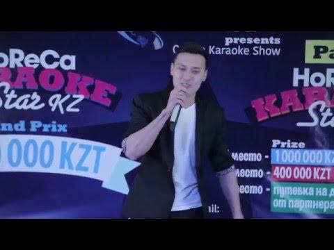 Round 1 Battle # 2 HoReCa Karaoke Star Almaty