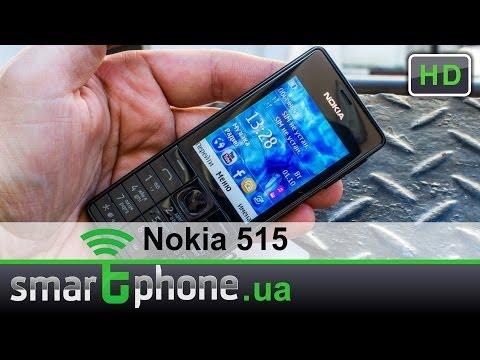 """Nokia 515 - обзор телефона: """"Двухсимник в алюминиевом корпусе""""."""