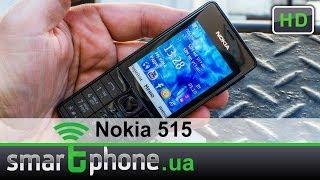 Nokia 515 - обзор телефона: