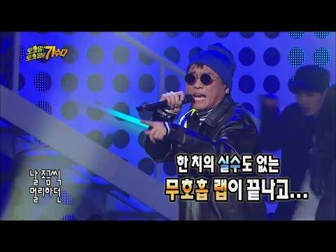 【TVPP】Kim Gun Mo - Wrong Meeting, 김건모 - 전주만으로도 소름 끼치는 바로 그 노래! '잘못된 만남' @ Infinite Challenge