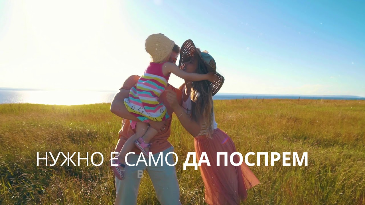 Изработка на Видео Реклама 7
