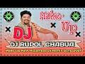 Make- Up    By Akash Nibir    New Hit Assamese DJ Remix Song 2021    DJ RupoL Chabua