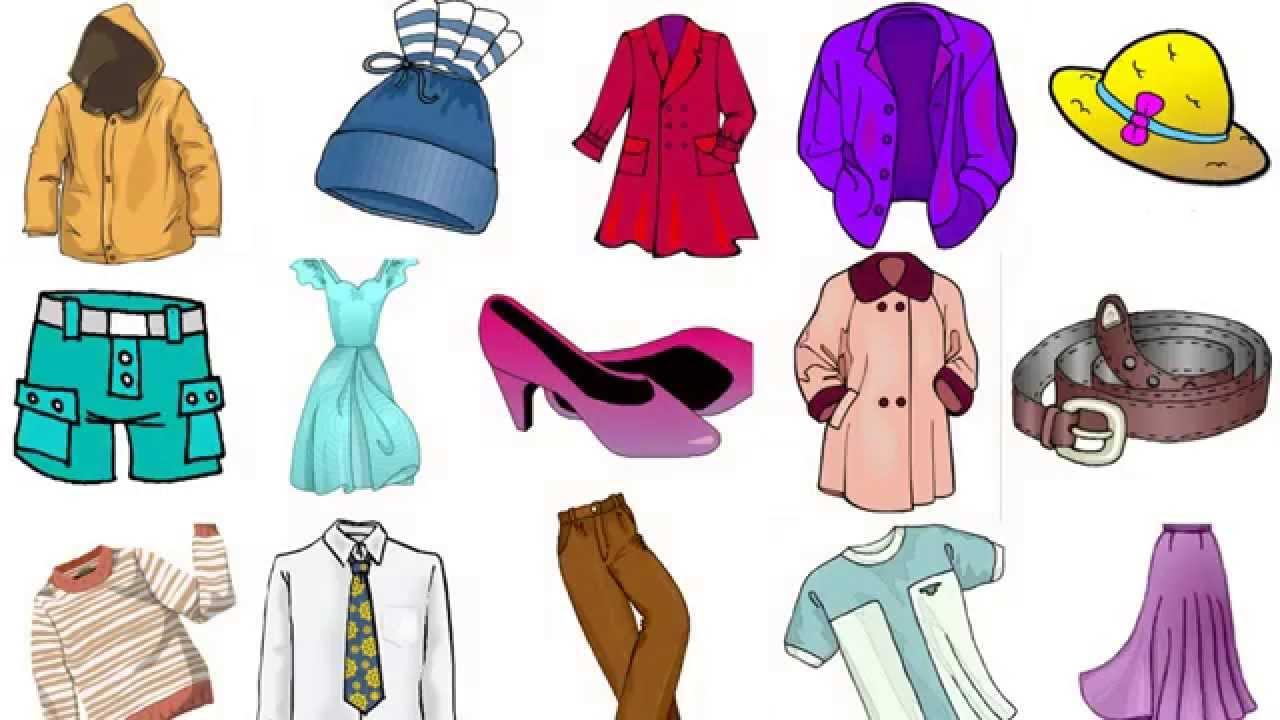 Одежда who s who