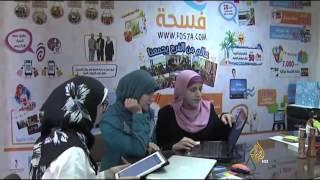الاقتصاد والناس - شباب غزة يتحدون الحصار بالإنترنت