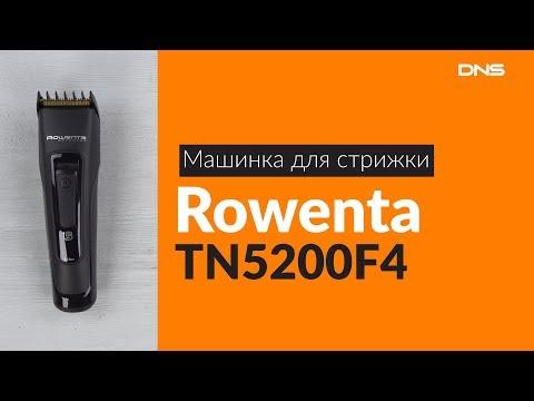 Распаковка машинки для стрижки Rowenta TN5200F4 / Unboxing Rowenta TN5200F4
