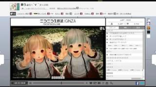 花たん just sing too loud so the sound quality was bad.