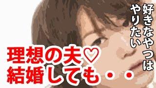 【KAT-TUN】亀梨和也 理想の夫♡好きなやつはやりたい! チャンネル登録...
