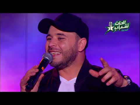 Chemssou Freeklane - Dounia الحان و شباب - 2018