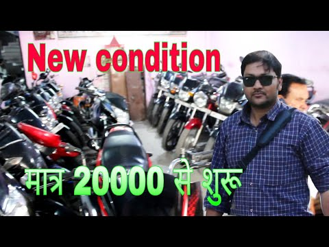 Lucknow Second Hand Bike Low Price Market...