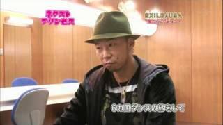 USA(EXILE) テレビ東京 毎週日曜10時30分~ BSジャパン 毎週日曜18時00...